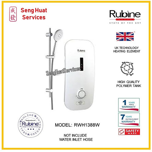 Rubine RWH-1388W Instant Water Heater ( SERVICES OPTION  TO SELECT )