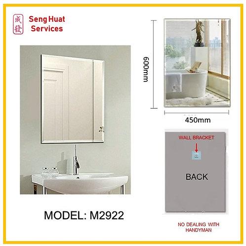 M-2922 Bathroom Rectangular Mirror ( SERVICES OPTION TO SELECT )