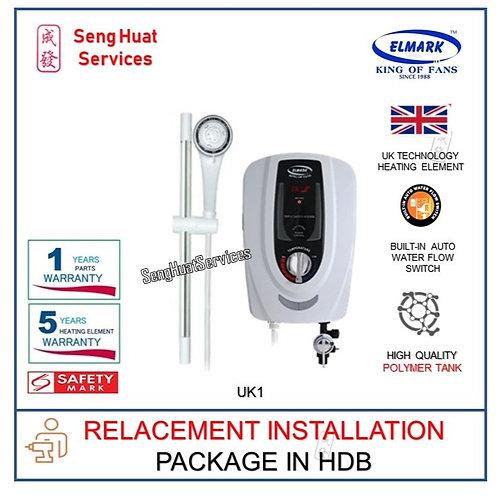 Elmark UK1 Instant Heater REPLACE INSTALL