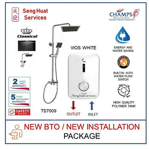 Champs Vios WHITE Instant Water Heater With Rain Shower NEW BTO INSTALL