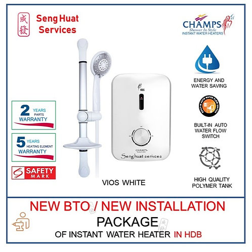 Champs Vios WHITE Instant Water Heater NEW BTO INSTALL