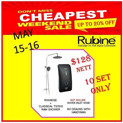 RUBINE RWH933 INSTANT WATER HEATER Weekend Sale