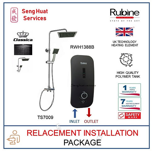 Rubine RWH-1388B Instant Heater + CLASSICAL Rain Shower REPLACE