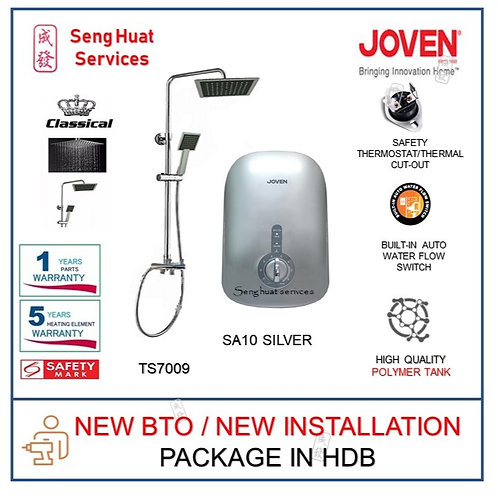 Joven SA10 Silver instant  Heater + CLASSICAL Rain Shower NEW BTO INSTALL