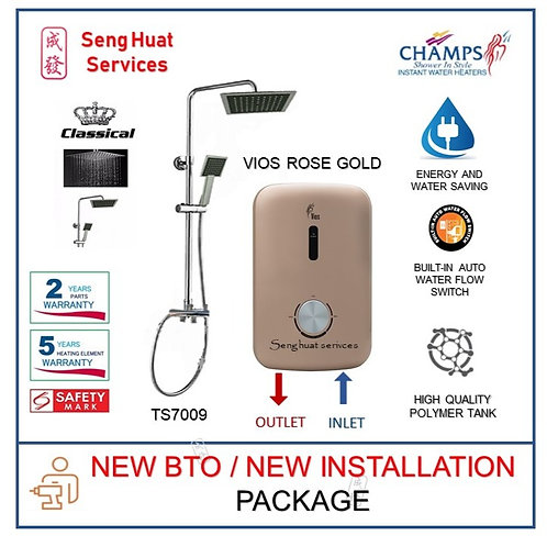 Champs Vios Rose Instant Water Heater With Rain Shower NEW BTO INSTALL