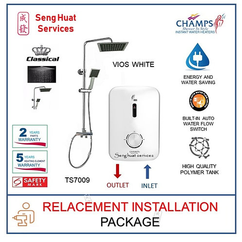 Champs Vios WHITE Instant Water Heater With Rain Shower REPLACE INSTALL