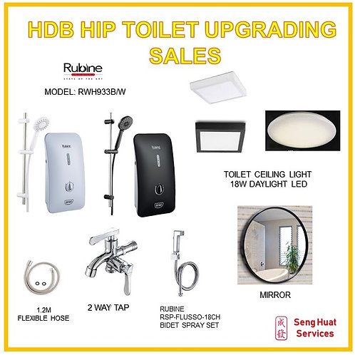 HDB HIP TOILET UPGRADE RUBINE RWH933 PROMTION PACKAGE