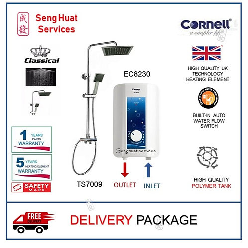 Cornell EC-8230 Instant Water Heater + Rain Shower Set With  Delivery COD