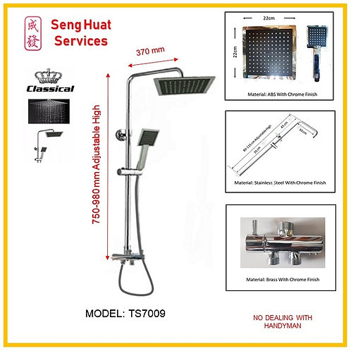 Classical TS7009 Rain Shower Set ( SERVICES OPTION TO SELECT )