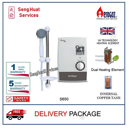 Aerogaz S650 Instant Water Heater With Delivery COD