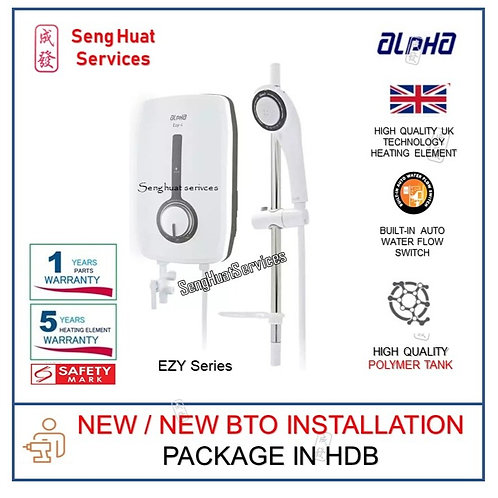 ALPHA EZY SERIES Instant Water Heater NEW BTO INSTALL COD
