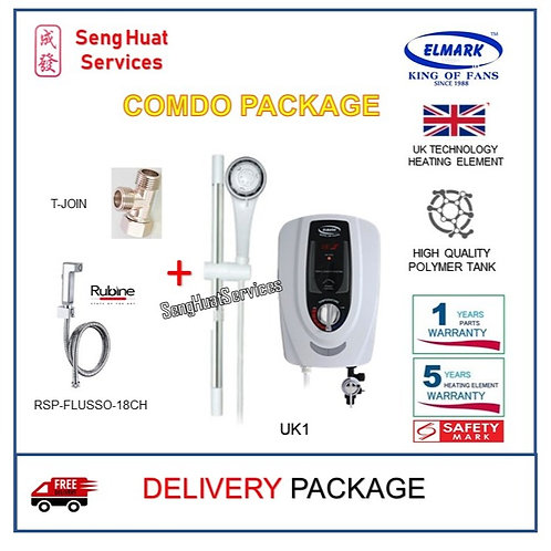 Elmark UK1 instant heater RSP-18CH + T JOIN With  Delivery