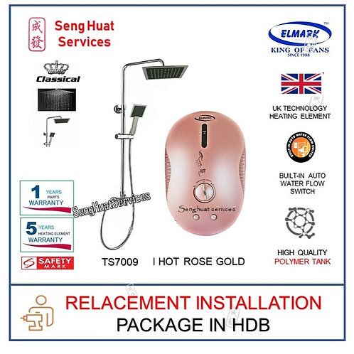 REAPLCE INSTALL Elmark i Hot ROSE GOLD Instant Heater+TS7009 Rain Shower COD