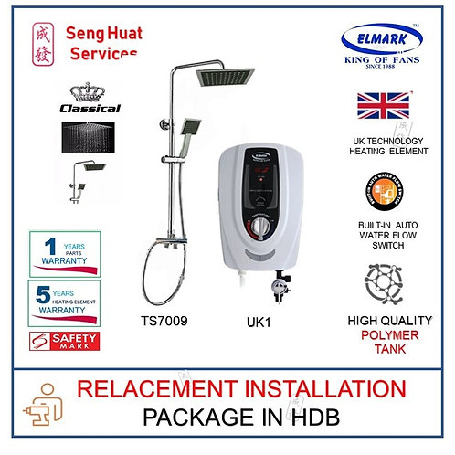 REPLACE INSTALL OF Elmark UK1 instant Water Heater  With rain Shower COD