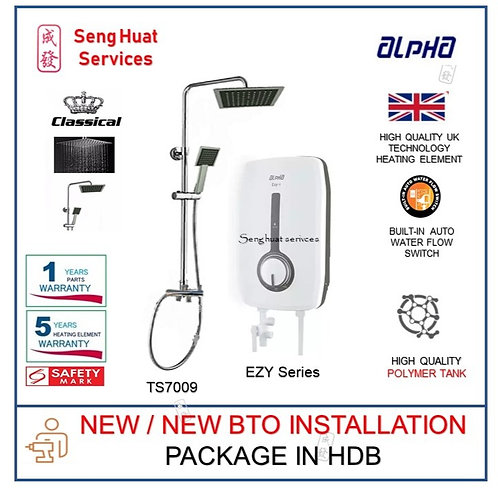 ALPHA EZY SERIES Instant Heater + CLASSICAL Rain Shower NEW BTO INSTALL COD