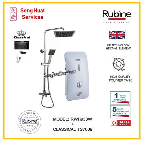 Rubine RWH-933W  + CLASSICAL Rain Shower ( SERVICES OPTION TO SELECT )