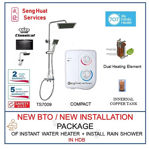 NEW BTO INSTALL 707 COMPACT Instant Water Heater With Rain Shower COD