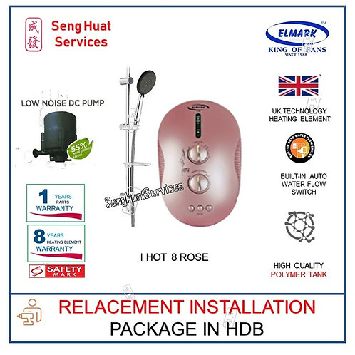 REPLACE INSTALL Elmark i Hot 8 ROSE GOLD instant Water Heater COD