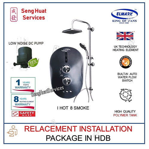 REPLACE INSTALL Elmark i Hot 8 SMOKE Instant Heater With Rain Shower COD