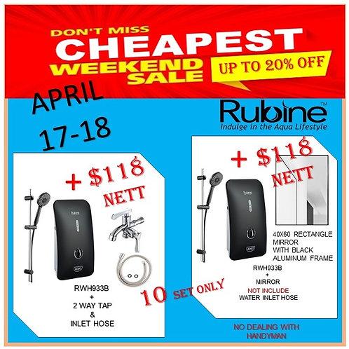 Rubine Instant Heater  17-18/4 Weekend Sale