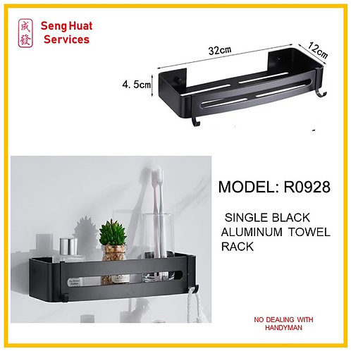 R-0928 Rectangle Aluminium Rack ( SERVICES OPTION TO SELECT )