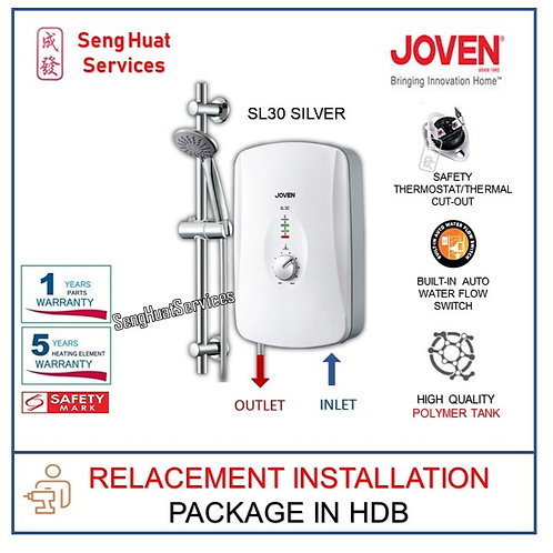 Joven SL30 SILVER Instant Heater REPLACE