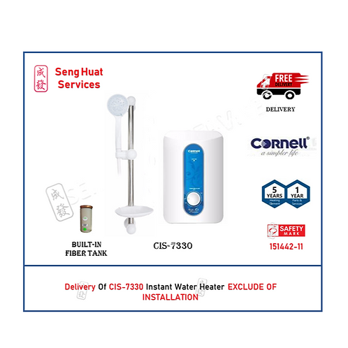Cornell CIS-7330 Instant Water Heater With Delivery COD