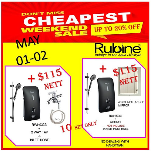 RUBINE RWH933 INSTANT WATER HEATER Weekend Sale