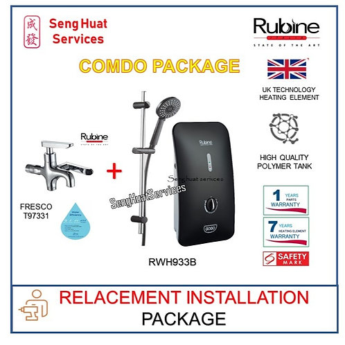 REPLACE INSTALL OF Rubine RWH-933B +2 WAY TAP COD