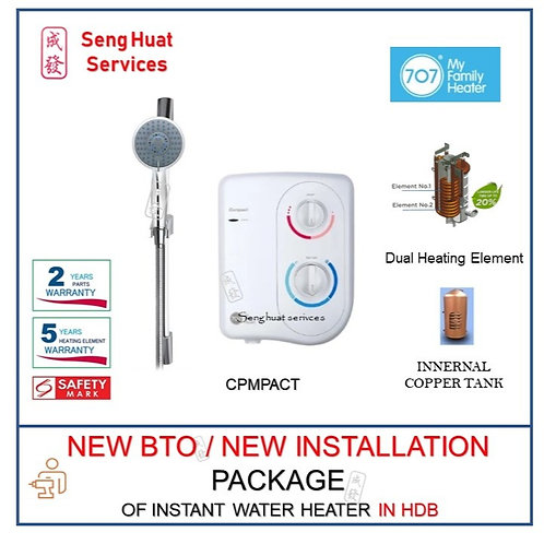 707 COMPACT Instant Water Heater NEW BTO INSTALL COD