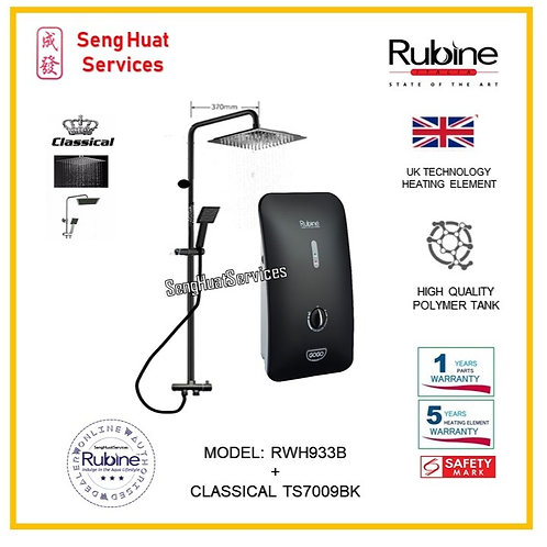 Rubine RWH-933B  + CLASSICAL BLACK Rain Shower ( SERVICES OPTION TO SELECT )