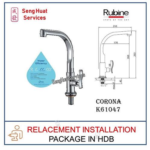 RUBINE Corona K61047 Kitchen Sink Cold Tap REPLACE