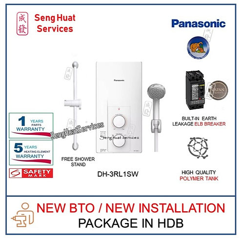 Panasonic DH3RL1SW Instant water heater Set NEW BTO INSTALL