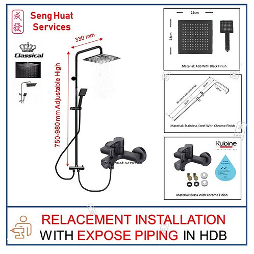 Classical TS 7009 Rain Shower Set With Rubine  5661BK  Mixer Tap REPLACE COD