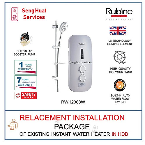 Rubine RWH-2388W Instant Heater REPLACE INSTALL