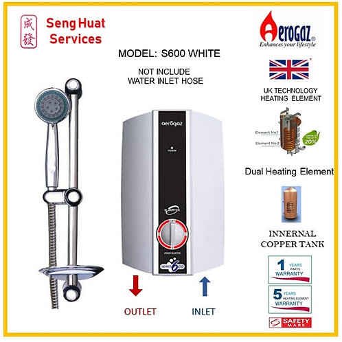 Aerogaz S600 White instant Water Heater  ( SERVICES OPTION TO SELECT )