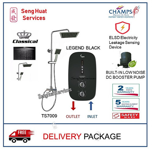 Champs Legend BK Instant Water Heater + CLASSICA Rain Shower Set  DELIVERY COD