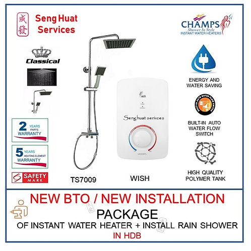 NEW BTO INSTALL Champs WISH Instant Water Heater With Rain Shower COD
