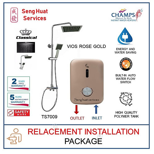 Champs Vios Rose Instant Water Heater With Rain Shower REPLACE INSTALL