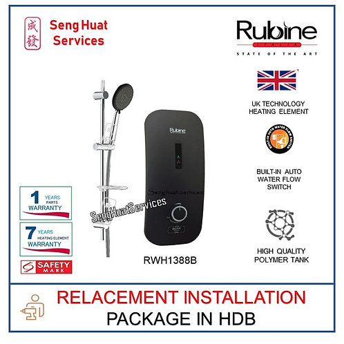REPLACE INSTALL Rubine RWH-1388B Instant Water Heater COD
