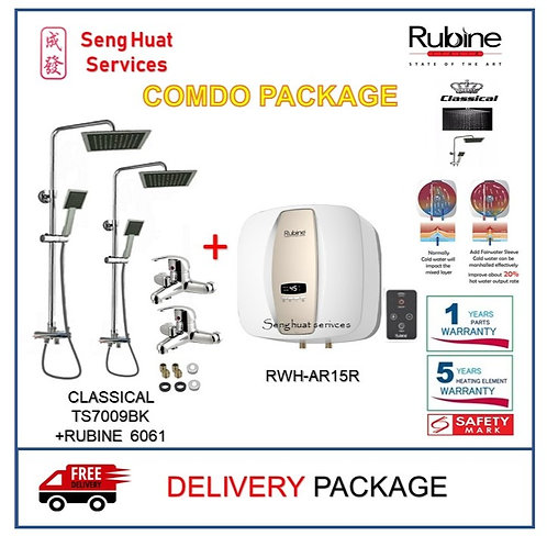 Rubine AR15R 15 15L Storage Heater + Rain Shower Set With Mixer Tap DELIVERY COD