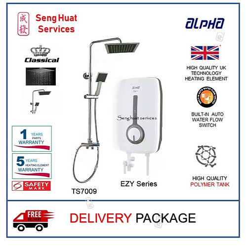 ALPHA EZY SERIES Instant Heater +CLASSICAL  Rain Shower DELIVERY