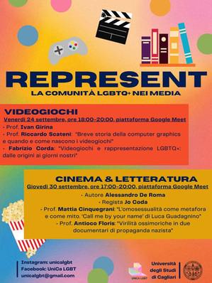 Represent - Seminario sulla rappresentazione LGBTQ+ nei media