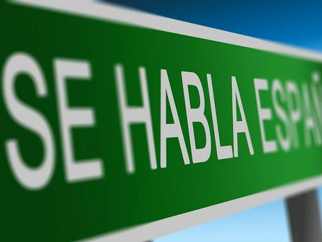 スペイン語会話上達法
