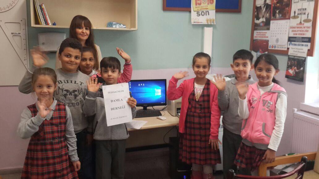 İzmir Konak 19 Mayıs İlköğretim  Okulu