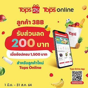Tope-Online_1040.jpg