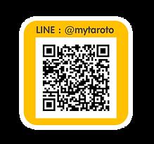 HL-7_taroto_980x580_แยกชิ้น-07.png