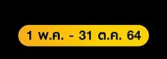 AVIS_980x580_แยกชิ้น-06.png
