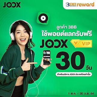 JOOK-1040.jpg