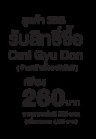 sabu cs6 highlight-05.png